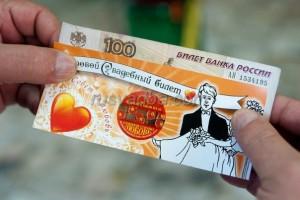 похмельная лотерея