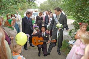 все о свадьбе