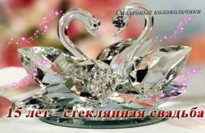 свадьба стриптизерши фото