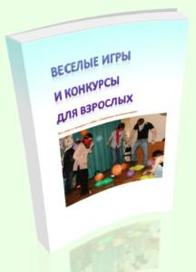 2013-12-25_164005
