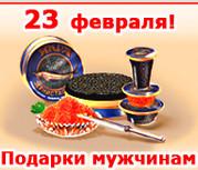2014-02-16_151554